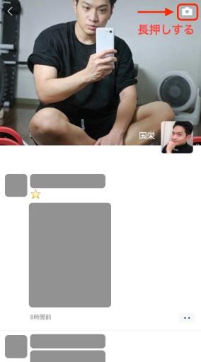 WeChatのモーメンツで「文字だけの投稿」をする方法
