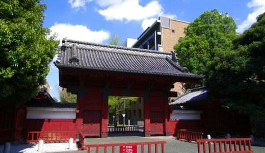 【東京大学】国語の時間配分と解く順番、目標点について(文科/理科)