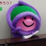 普通地方公共団体埼玉県上尾市職員採用試験の不正の疑義について(通報・行政相談)