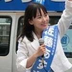 佐藤梓(あずさ)東京都八王子市議会議員(タレント議員)は公務放棄し遊んでテロっているだけで仕事をしない