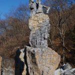 300×120×90cm 安山岩