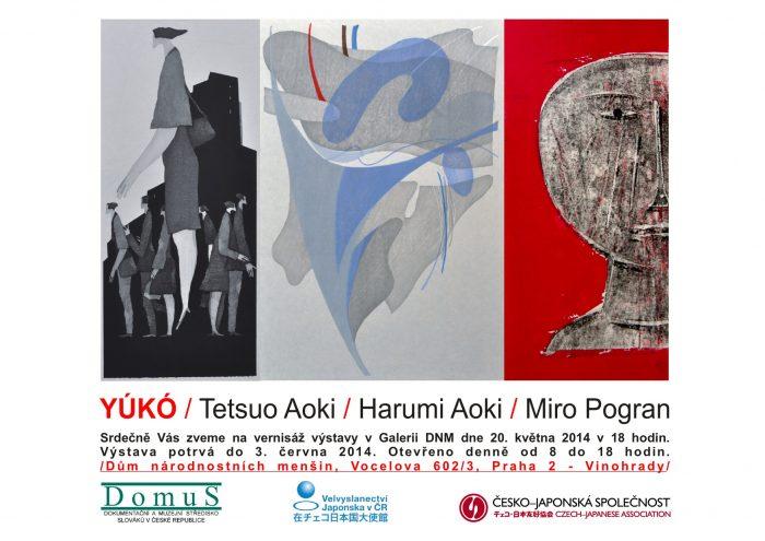 aokitetsuo2014
