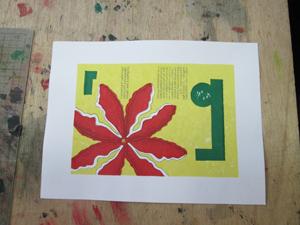 print_c