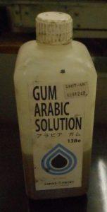 アラビアゴム液