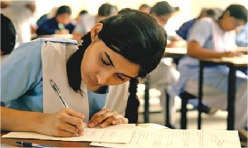 Karachi Matric Science & General Group SSC Part II Results