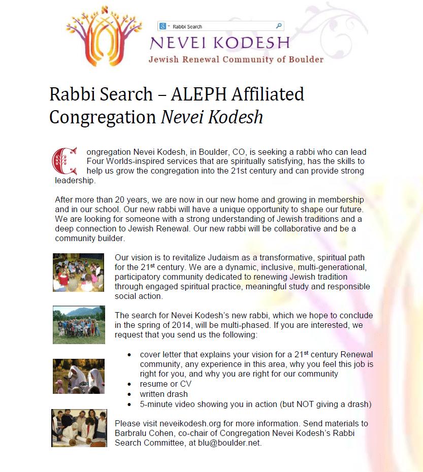 Nevei Kodesh Rabbi Search Announcement – Kol ALEPH