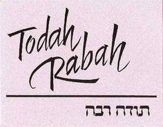 Todah Rabah