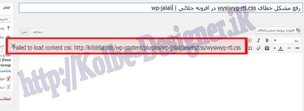 wp-content/plugins/wp-jalali/assets/css/wysiwyg-rtl.css