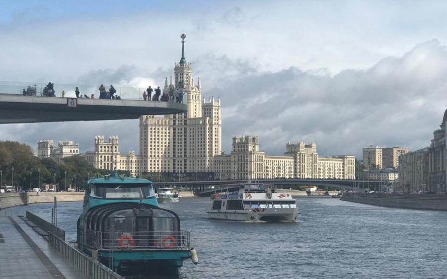 Moskwa - stolica Rosji