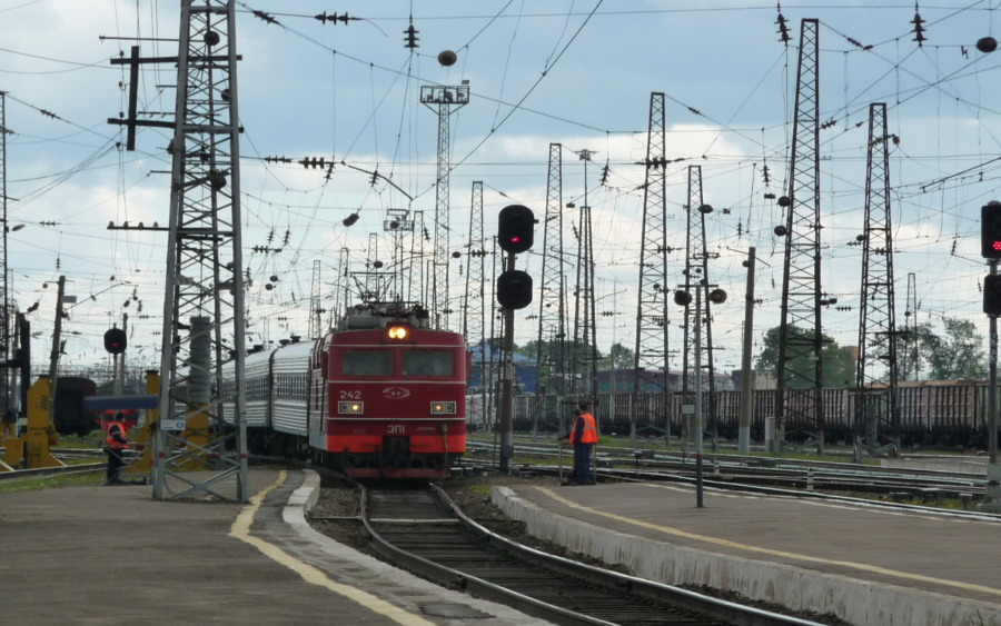 Wjazd na stację