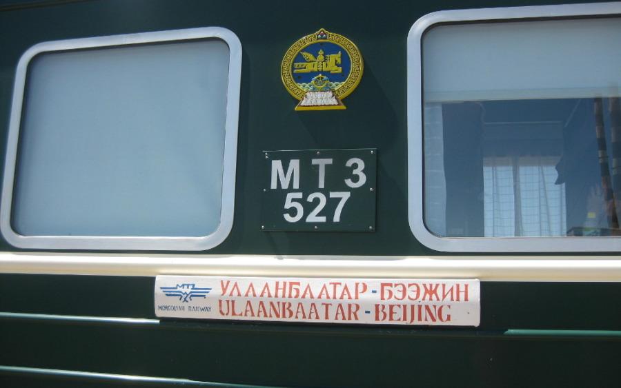 Pociąg Nr. 24 z Ułan Bator do Pekinu