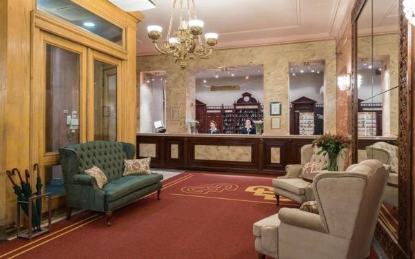 Lobby hotelu Budapest w Moskwie