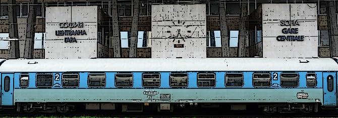 Zawieszenie pociągów Belgrad – Sofia