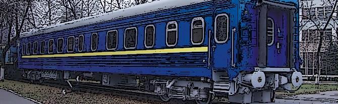 Pociąg Przemyśl – Odessa – informacje