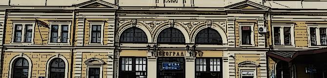 Dworzec główny w Belgradzie przeszedł do historii