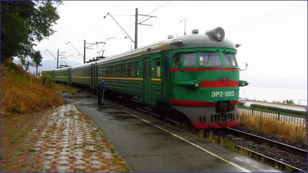 Pociąg Erywań - Sewan