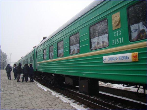 Biszkek - Kazań pociąg