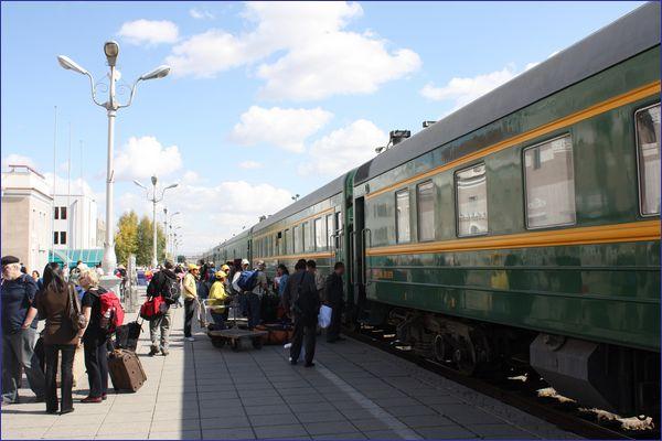 Wagon Mongolia
