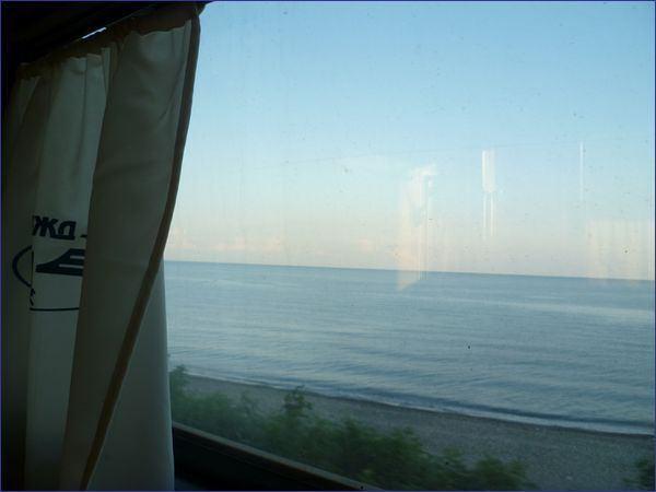 Widok z pociągu Erywań - Batumi
