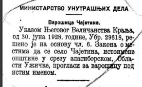 Proglas MUP-a o imenovanju sela Čajetina za varošicu 30.6.1928. godine