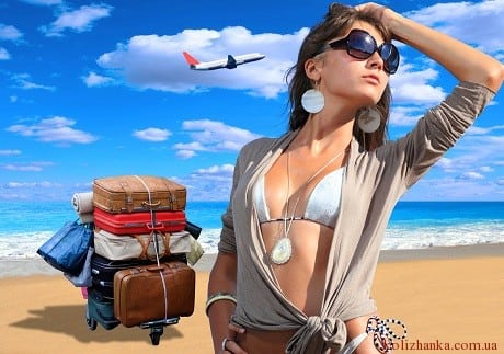 У відпустку - з обмеженим бюджетом !
