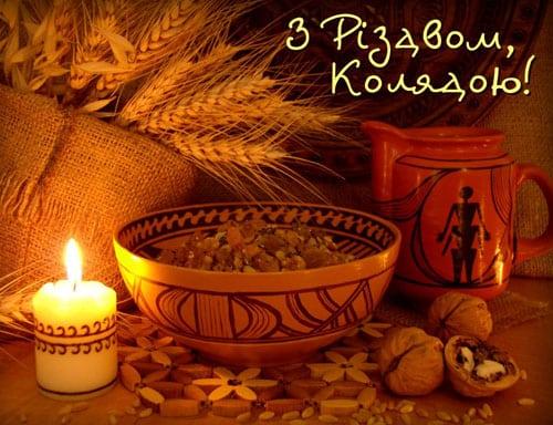 Найкращі привітання з Різдвом у віршах та прозі українською мовою