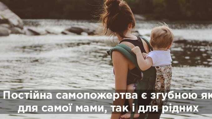 Щаслива мама – щаслива сім'я: 5 джерел відновлення для мами