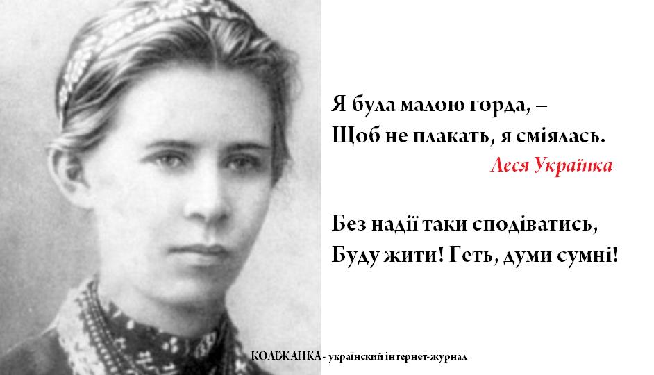 https://i0.wp.com/kolizhanka.com.ua/wp-content/uploads/2019/02/yak-dytynoyu-buvalo.png?fit=942%2C540&ssl=1