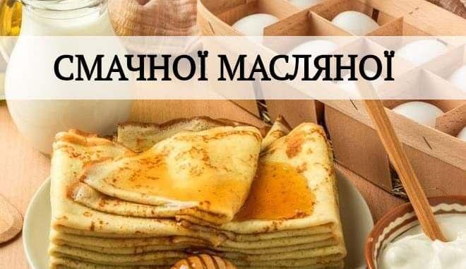 Масляна 2019: рецепти млинців та смачні варіанти начинок на Масляну