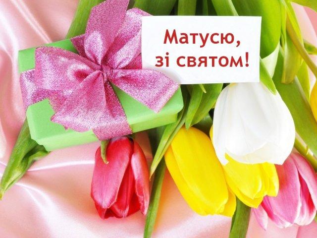 Вірші про маму для дітей: короткі привітання до Дня матері