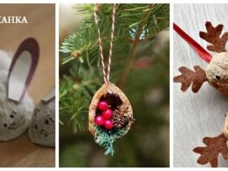 Дитячі вироби з горіхів та горіхової шкаралупи: 30 фото-ідей