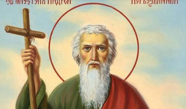 13 грудня – день святого Андрія Первозванного: історія, прикмети та привітання