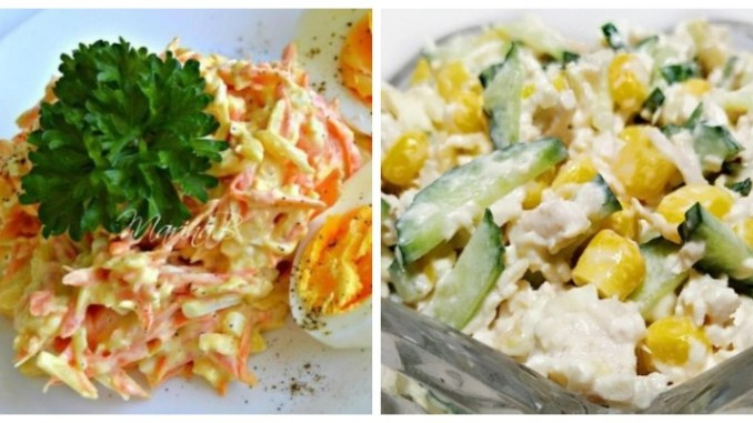 2 простих та смачних салати до святкового столу за 10 хвилин