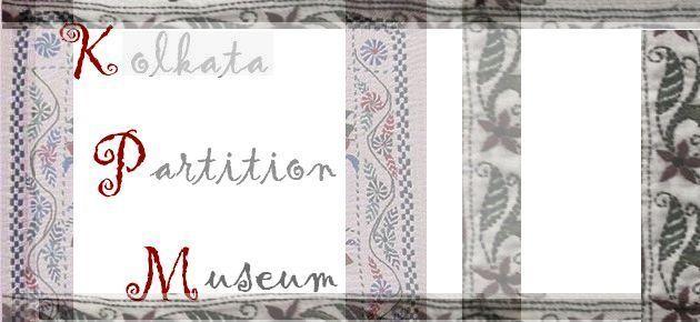 Kolkata Partition Museum Logo