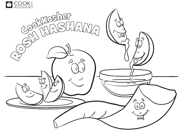 Free Rosh Hashana Coloring Pages From CookKosher.com