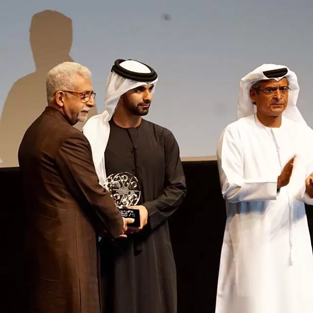 مهرجان دبي السينمائي الدولي (15)