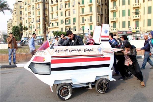 سيارة الوحش المصري