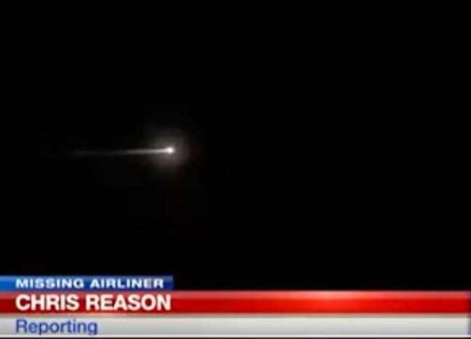 لحظة انفجار الطائرة المصرية
