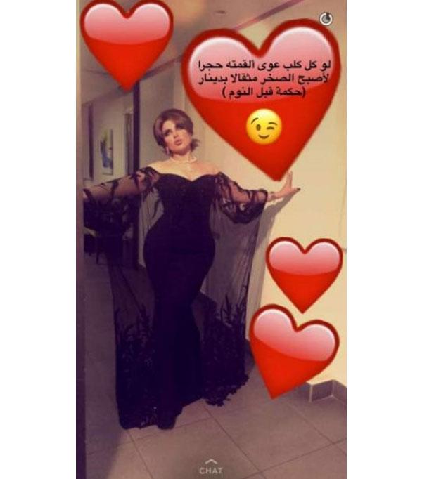 حليمة بولند و هيفاء حسين
