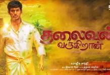 Thalaivan Varugindraan - Vishal Anthem Vishal Ishaan Dev