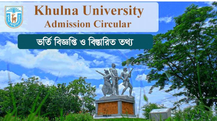 ku-university-admission-notice