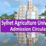 sylhet-agricultural-university-logo