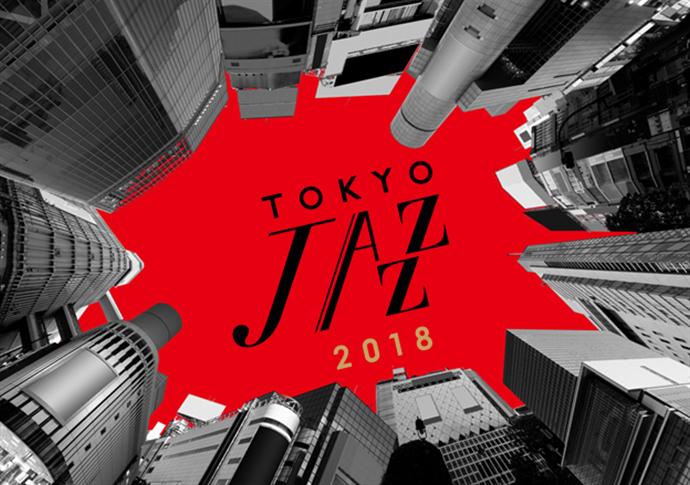 東京JAZZ 2018@NHKホール ライブレポート&出演者情報