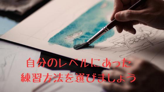 水彩画を描いている画像