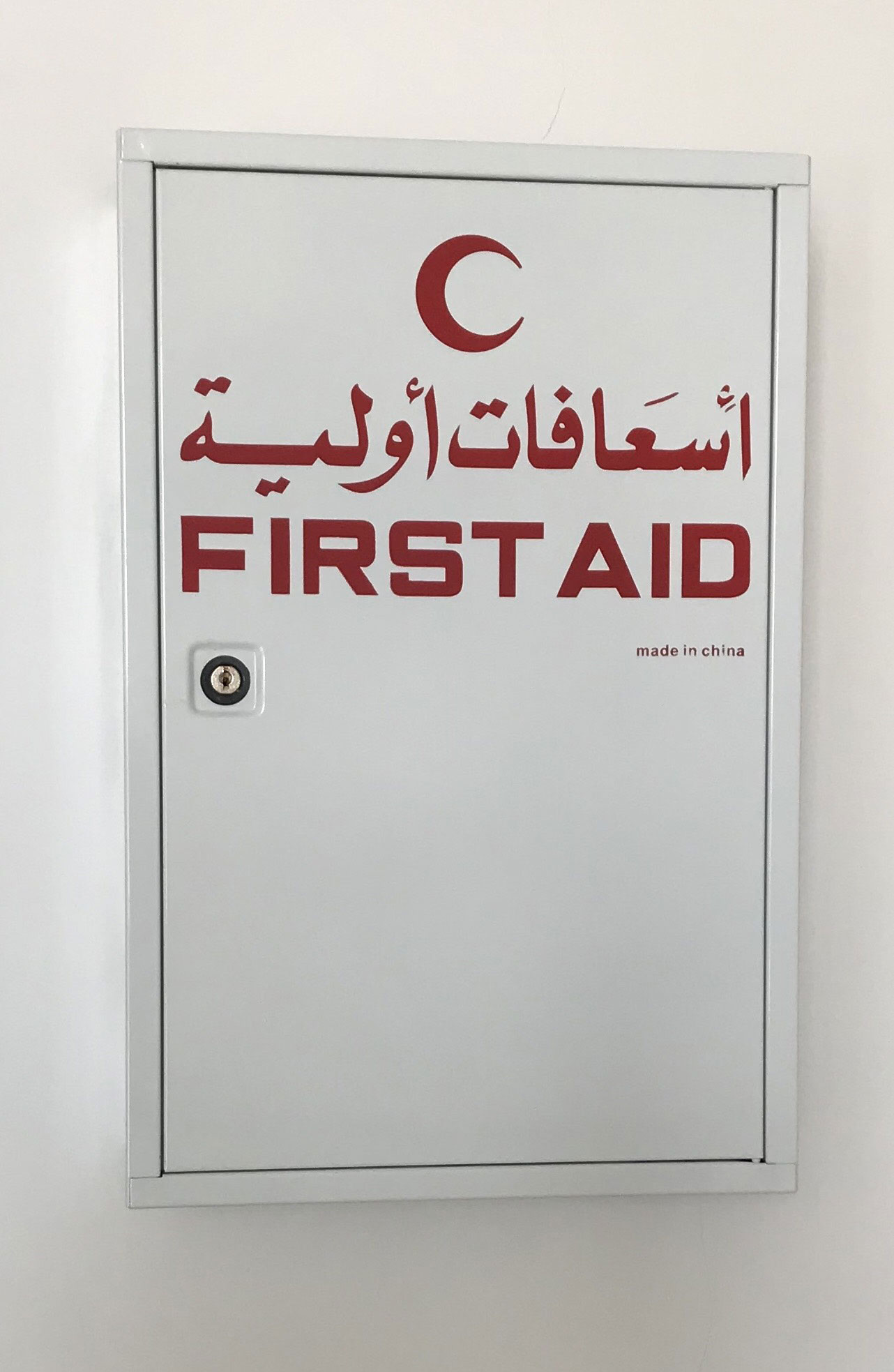KUST checked all the first aid boxes in the university with its requirements