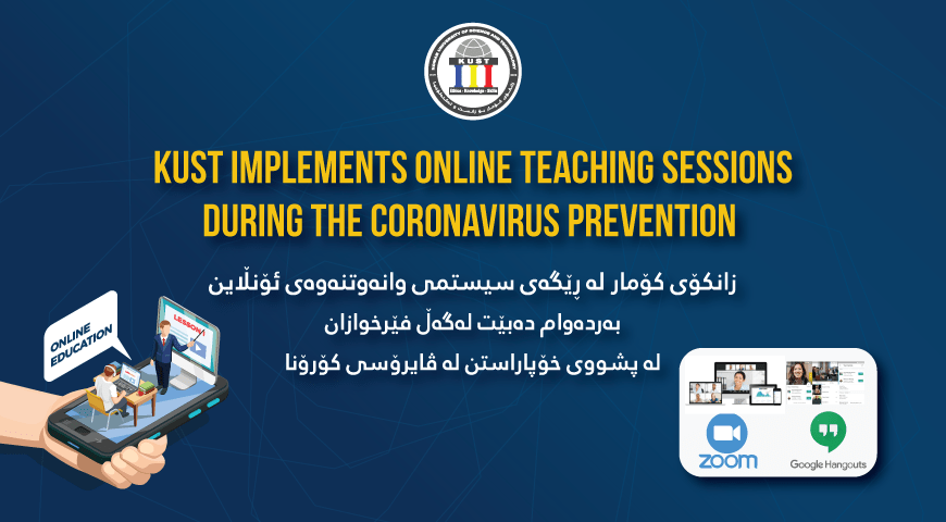 KUST implements Online Teaching Sessions during the Coronavirus prevention