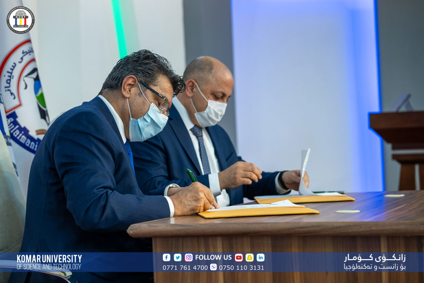 MOU between KUST and SPU