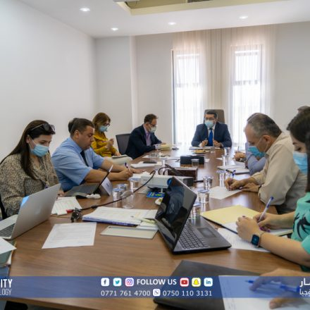 The University Council of KUST held a meeting on the new academic year 2021-2022