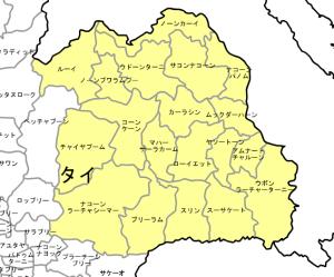 タイ東北部