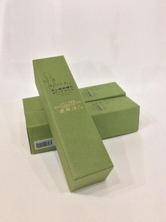 緑果エキストラバージンオリーブオイル